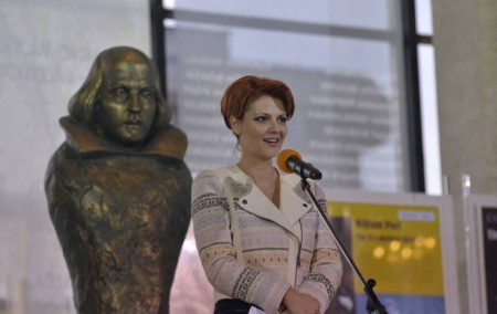 """A început Festivalul Internaţional """"Shakespeare"""" la Craiova"""